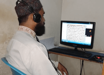 Modern ways of learning Quran