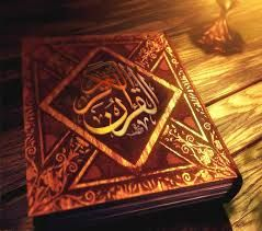 Learn Quran online is very Easy and Time saving
