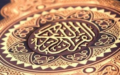 Learn Quran for kids is Compulsory for us