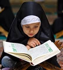 How to Learn Quran for kids can be Made Easy?