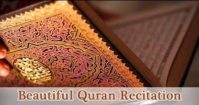 How parents Should urge their kids for Quran Recitation?
