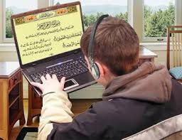 Learn Quran Online at far Off Places
